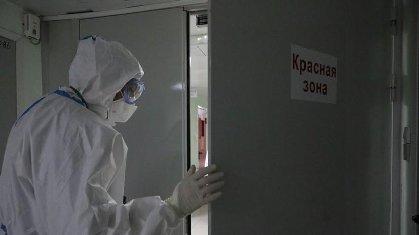 В Якутииназвали число развёрнутых коекдля больных коронавирусом