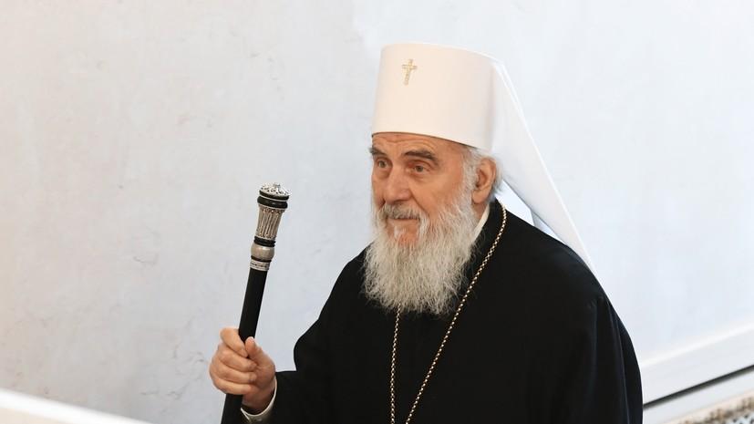 Вучич сообщил о смерти Патриарха Сербского Иринея