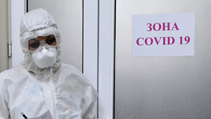 В России за сутки выявлено 24 318 случаев коронавируса