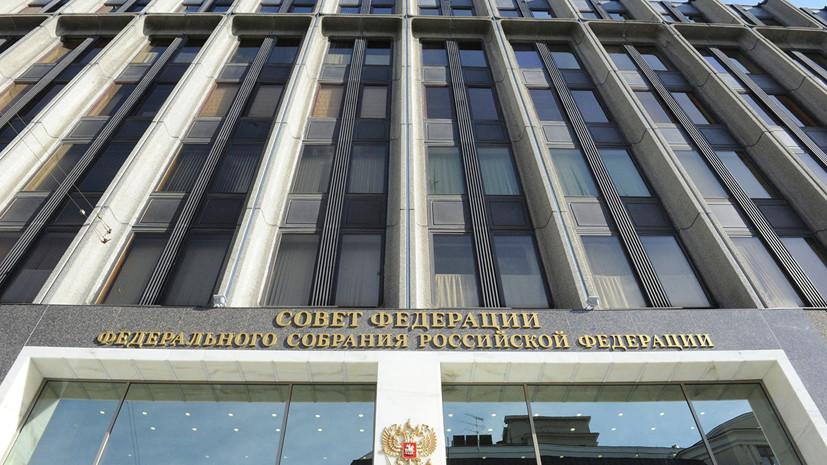 В Совфеде оценили заявление советника главы офиса Зеленского по Крыму