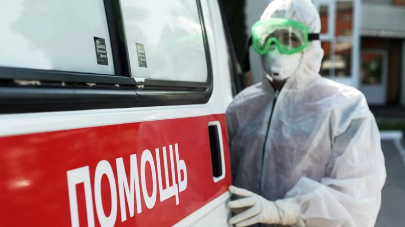 В России впервые выявили более 24 тысяч новых случаев COVID-19 за сутки