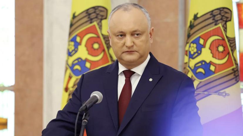 Додон назвал возможные даты инаугурации нового президента Молдавии
