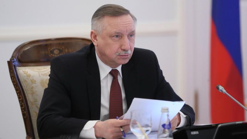 Беглов оценил ситуацию с COVID-19 в Санкт-Петербурге