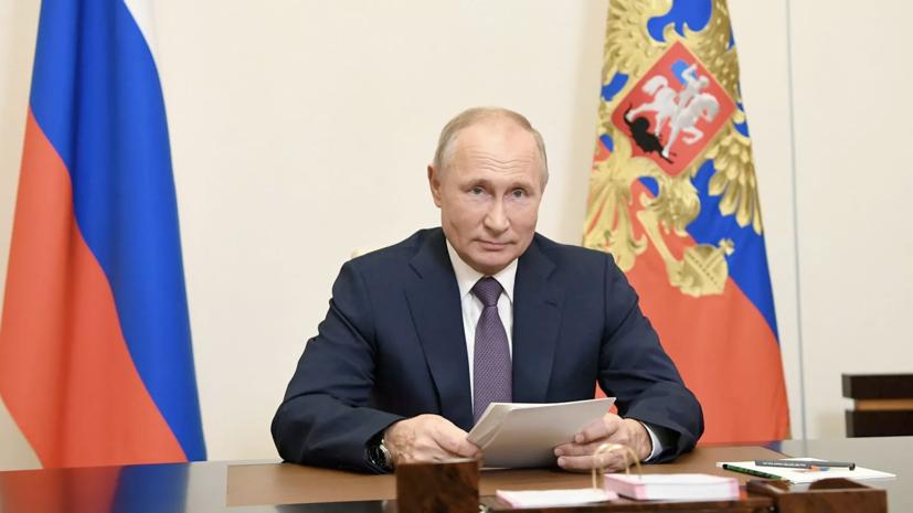 В Кремле назвали главную для Путина тему на саммите G20