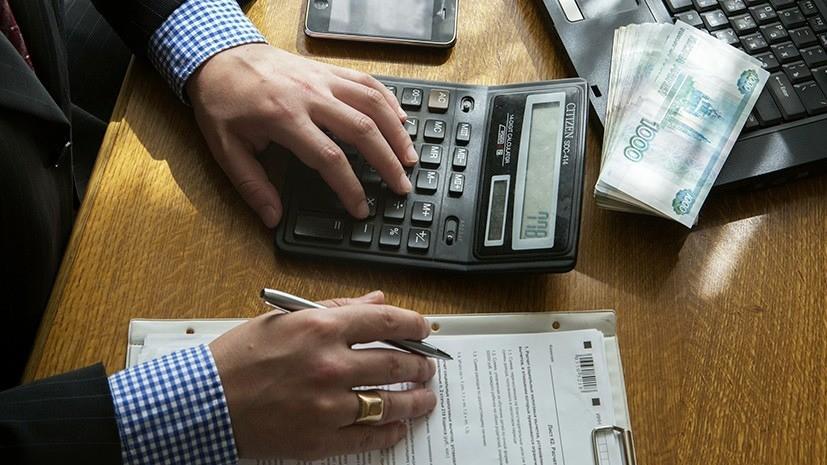 В России предложили ввести персональную финотчётность для иноагентов