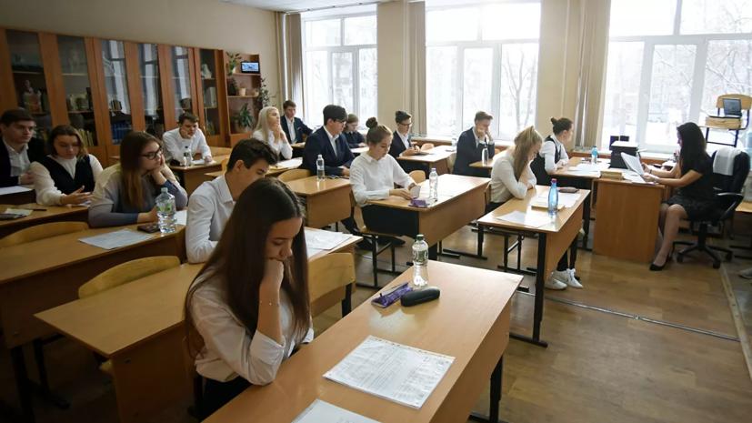 В России перенесли итоговое сочинение для 11-х классов