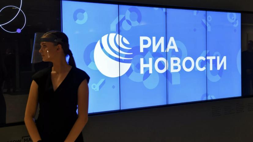 РИА Новости запустило мультимедийный проект, посвящённый Нюрнбергскому процессу