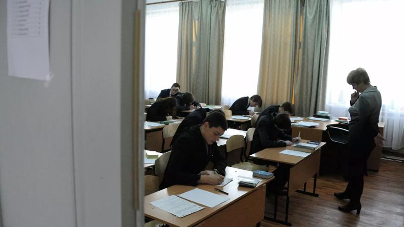 В Совфеде прокомментировали решение о переносе сочинения для 11-х классов