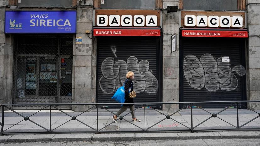 Мадрид закроют на 10 дней из-за коронавируса