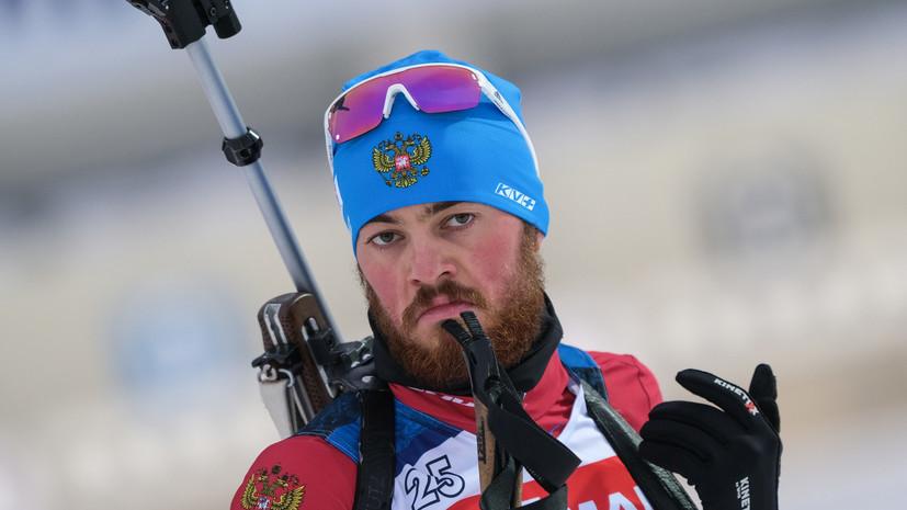 Бабиков не считает, что предсезонная работа российских биатлонистов напоминает каторгу