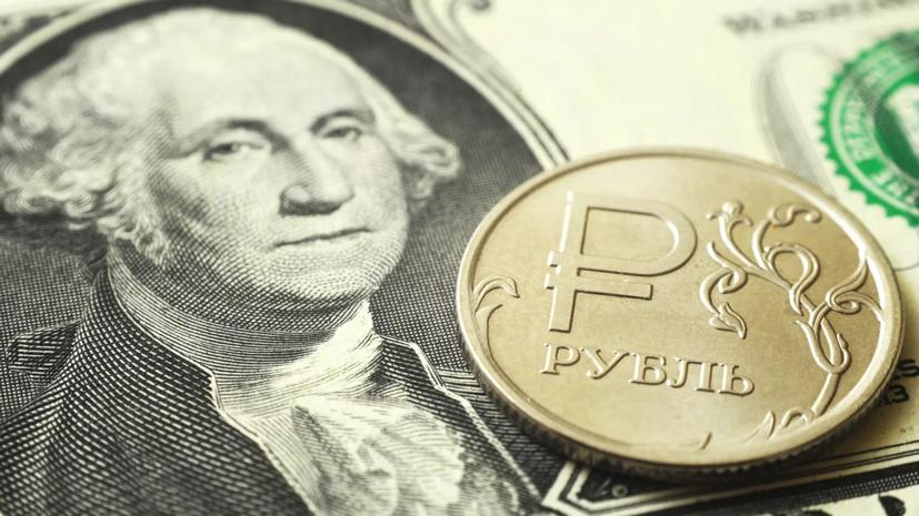 Экономист оценил перспективы курса доллара