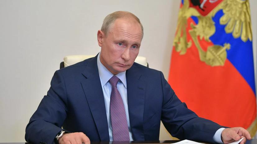 Путин подчеркнул эффективность двух российских вакцин от коронавируса