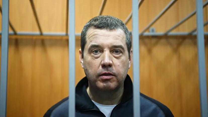 Экс-глава Росграницы Безделов осуждён на 10 лет лишения свободы