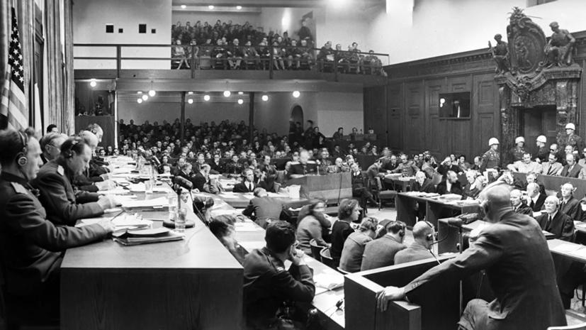 Историк рассказал об уроках Нюрнберга