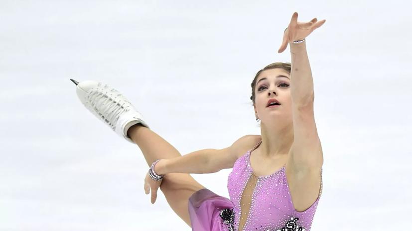 Косторная лидирует по итогам короткой программы на этапе Гран-при в Москве