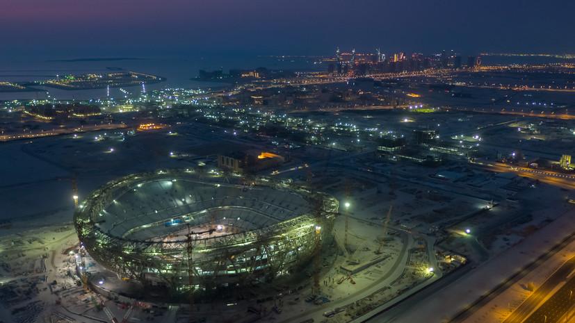 «Наследие турнира будет чувствоваться ещё долгое время»: до ЧМ-2022 по футболу в Катаре осталось два года