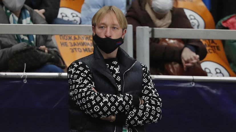 Косторная и Трусова рассказали, что у Плющенко совершенно иной подход к тренировкам