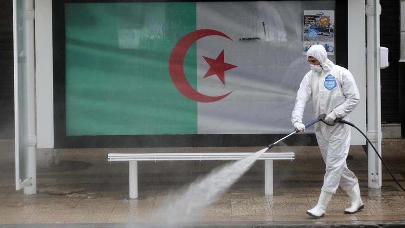 Число случаев коронавируса в Алжире достигло 72 755