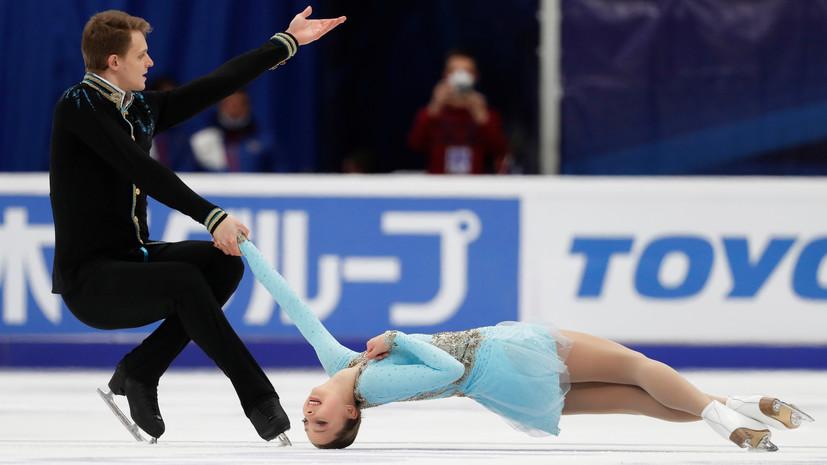 Траньков оценил выступления спортивных пар в короткой программе на этапе Гран-при в Москве