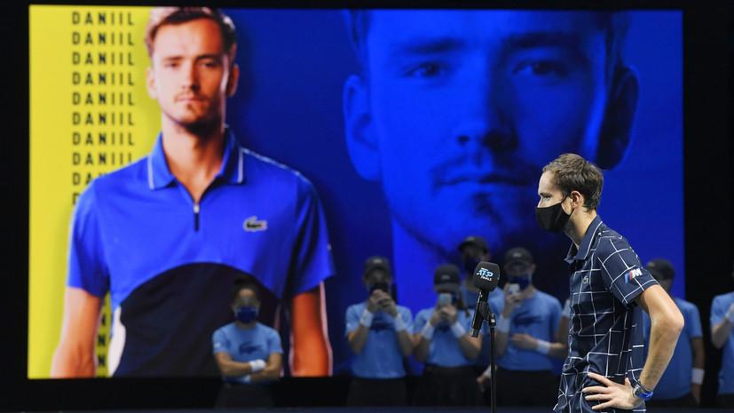 Разминка перед Надалем: Медведев одержал третью победу на Итоговом турнире ATP