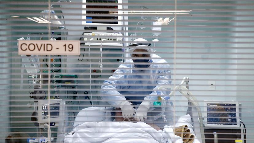 Число случаев коронавируса в Бразилии превысило 6 млн