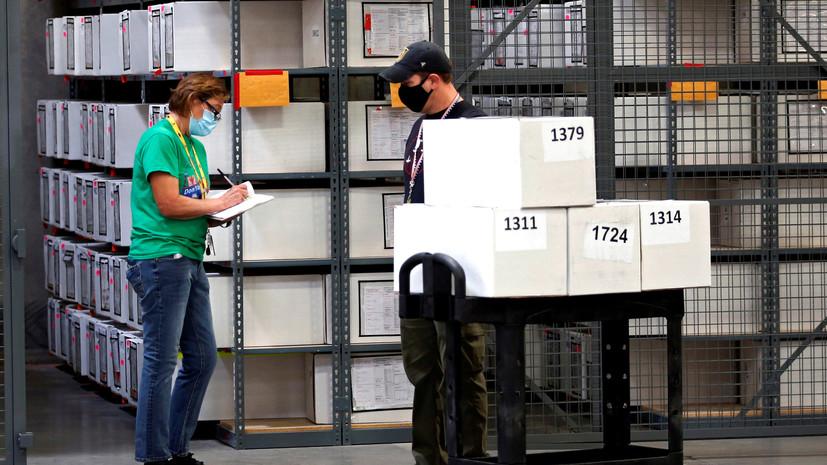 В Неваде отказались приостановить сертификацию выборов