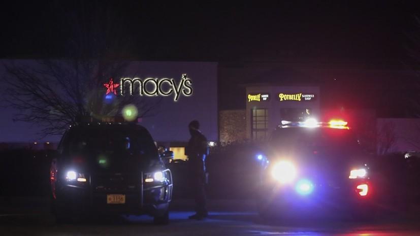 В торговом центре в Висконсине произошла стрельба, пострадали несколько человек