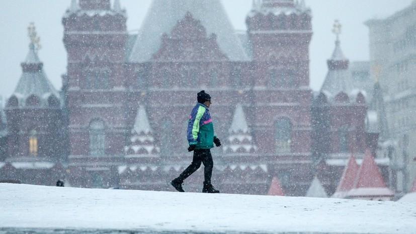 В Москве 21 ноября ожидается до -1 °C