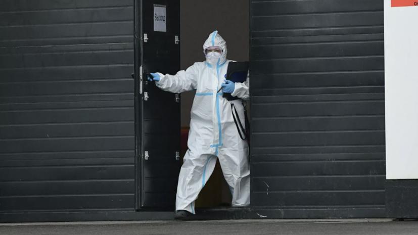 В России выявили рекордное число случаев коронавируса за сутки