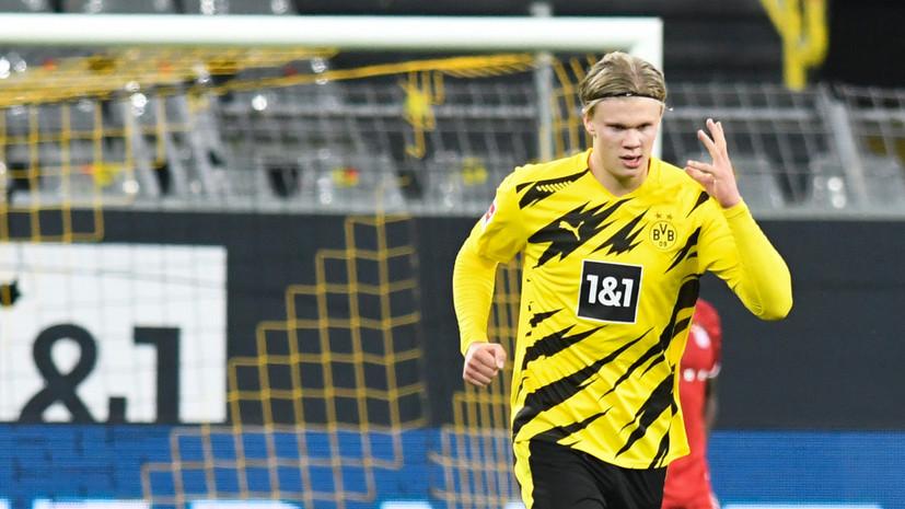 Источник: Холанд получит награду Golden Boy лучшему молодому футболисту Европы