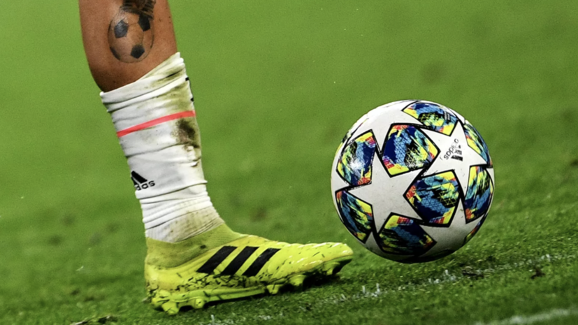 Матч за Суперкубок Италии по футболу пройдёт 20 января
