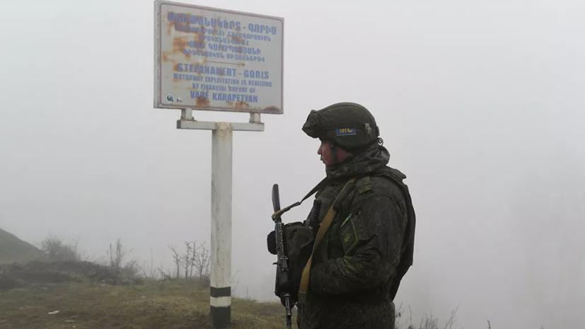Шойгу назвал поддержание мира в Карабахе одним из приоритетов Москвы