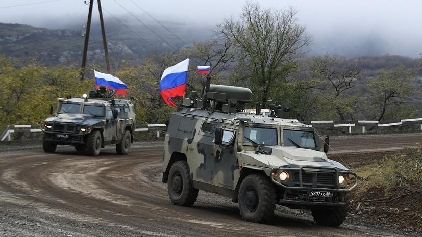 «Главная задача — не допустить кровопролития»: Шойгу рассказал о целях российских миротворцев в Нагорном Карабахе