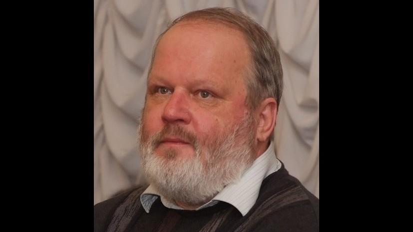 Умер профессор МГУ Николай Богомолов