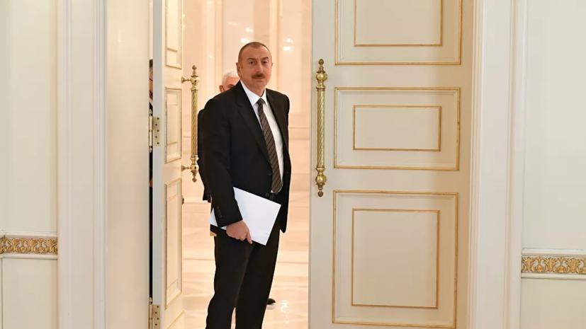 Алиев назвал трёхстороннее соглашение по Карабаху точкой в конфликте