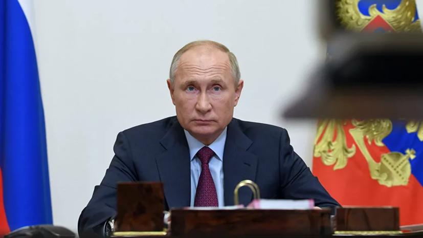 Путин отметил беспрецедентный масштаб связанных с пандемией проблем