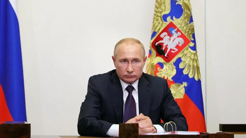 Путин: Россия готова поставить вакцину нуждающимся странам