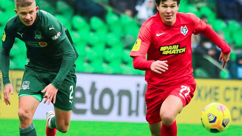 В «Тамбове» назвали ключевой момент в проигранном матче с «Краснодаром»