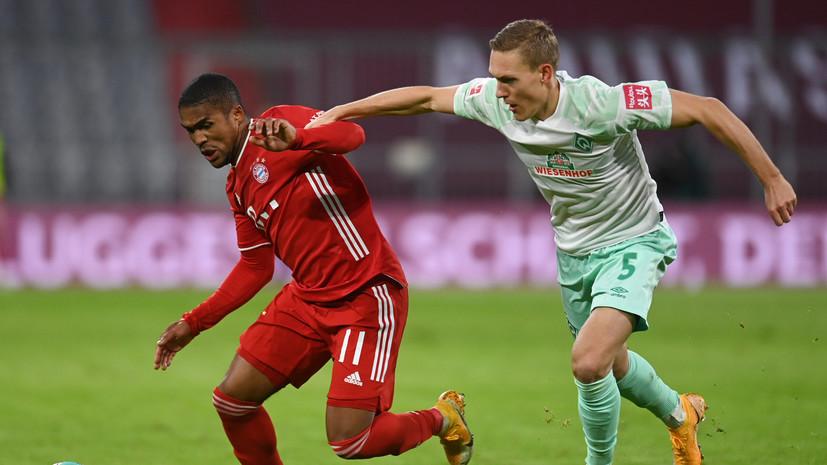 «Бавария» и «Вердер» не выявили победителя в матче Бундеслиги