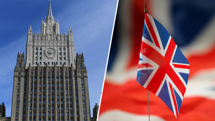 «На основе принципа взаимности»: Россия ввела ответные санкции против ряда британских граждан