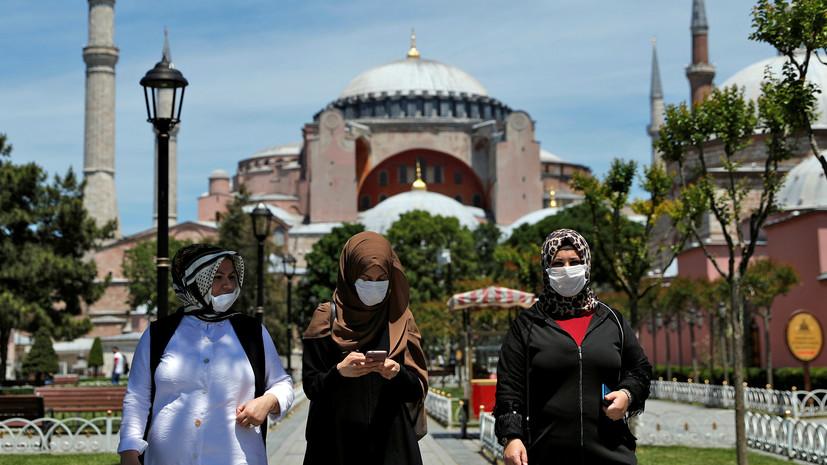 В Турции за сутки зафиксировали 5532 случая коронавируса
