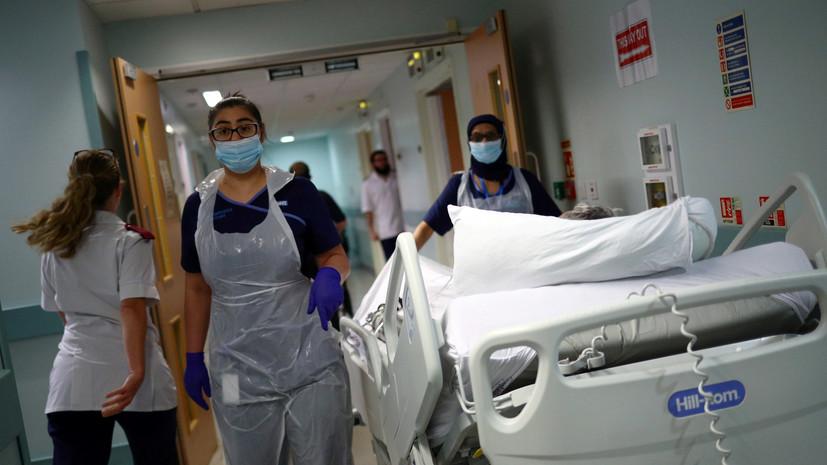 В Британии за сутки выявили почти 20 тысяч случаев коронавируса