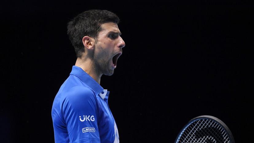 Тим одолел Джоковича и вышел в финал Итогового турнира ATP