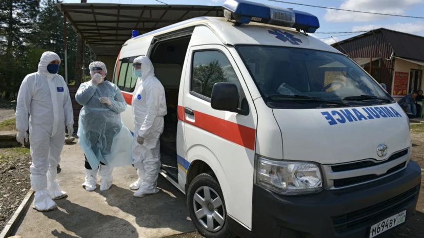В Абхазии заявили о выходе на плато по коронавирусу