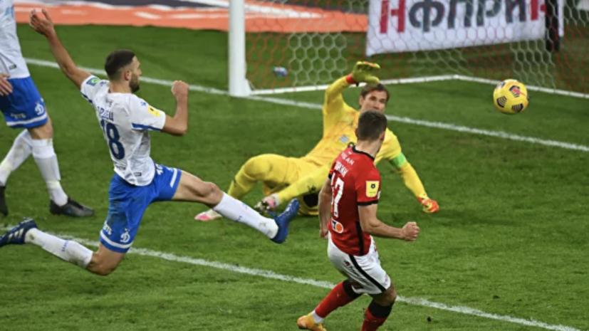 Кобелев посетовал на нехватку игровой мысли в матче «Динамо» и «Спартака»