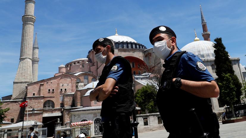 В Турции вступил в силу частичный комендантский час