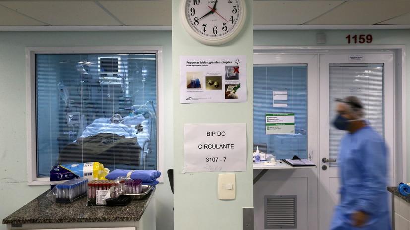 В Бразилии за сутки зафиксировали более 32 тысяч случаев коронавируса
