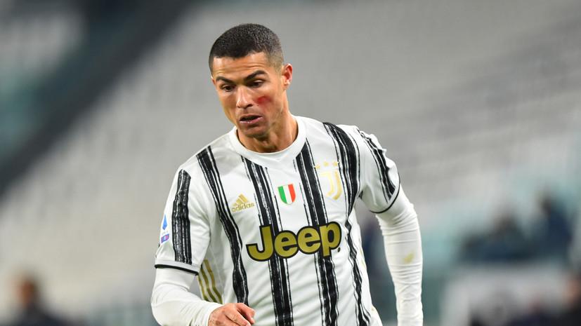 Дубль Роналду принёс «Ювентусу» победу над «Кальяри» в Серии А