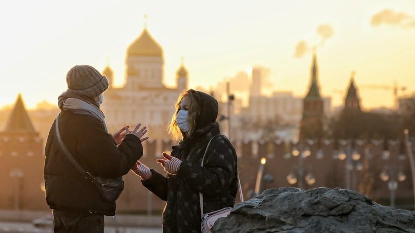 В Москве 22 ноября ожидается до -2 °C