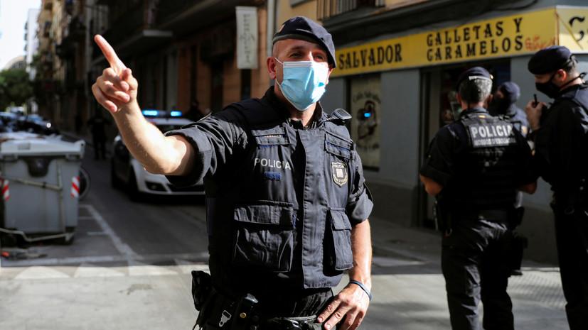"""В Испании задержали 23 человека за отмывание денег у """"русской мафии"""""""